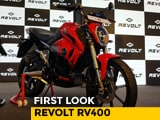 Video : Revolt RV400 Electric Motorcycle First Look