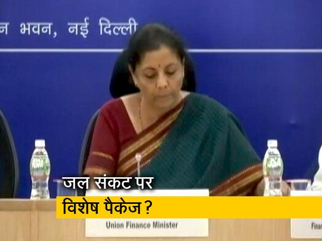 Videos : जल संकट पर महाराष्ट्र ने विशेष पैकेज तो आंध्र प्रदेश ने की विशेष राज्य के दर्जे की मांग