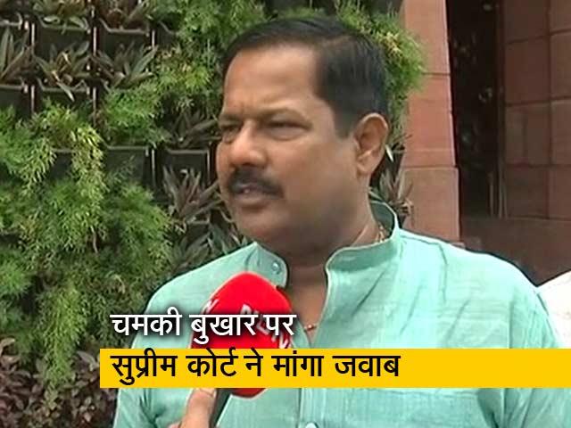 Videos : सुप्रीम कोर्ट के नोटिस का जवाब बिहार सरकार देगी : मुजफ्फरपुर के सांसद अजय निषाद