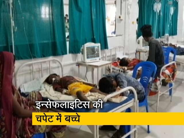 Videos : नेशनल रिपोर्टर : गरीबी के साथ बीमारी की मार