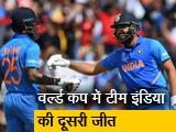 Videos : भारत ने ऑस्ट्रेलिया को 36 रन से शिकस्त दी