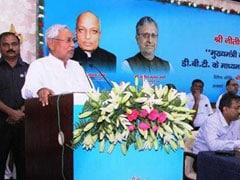 बिहार: नीतीश सरकार का बड़ा फैसला, 60 साल से ज्यादा उम्र वालों को मिलेगी पेंशन