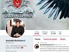अमिताभ बच्चन का Twitter अकाउंट हैक, हैकर ने लगाई इमरान खान की तस्वीर, लिखी यह बात...