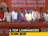 Video : In Boost For BJP In Rajya Sabha, 4 Lawmakers Of TDP Switch Parties