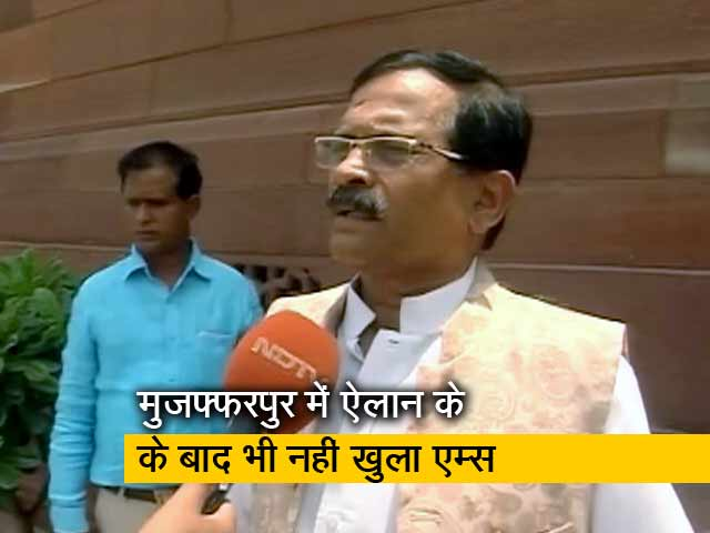 Videos : रवीश कुमार का प्राइम टाइम: बिहार में एम्स बनाने के लिए जमीन क्यों नहीं मिली?