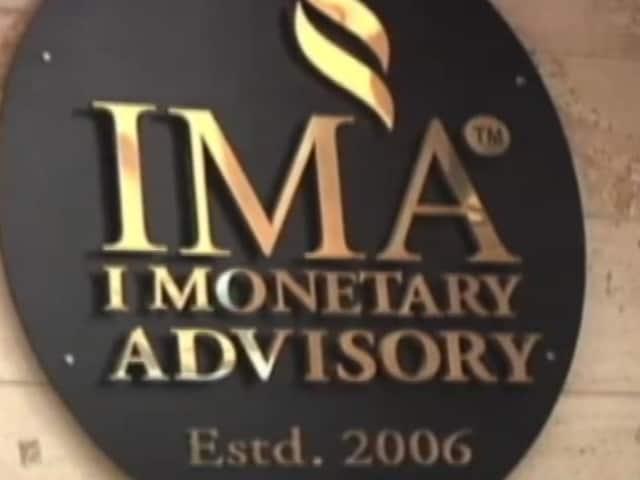 Video : বিনিয়োগকারীদের বিপাকে ফেলে পলাতক আইএমএ মালিক