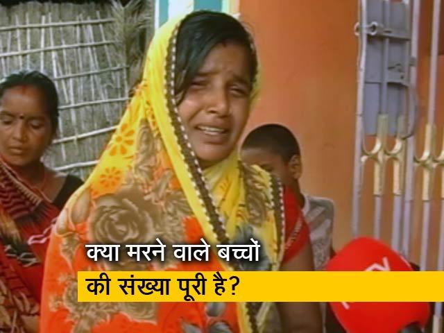 Videos : रवीश कुमार का प्राइम टाइम: अस्पताल पहुंचने से पहले कई बच्चों ने तोड़ दिया दम