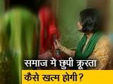 Video : प्राइम टाइम इंट्रो: अलीगढ़ की घटना से पूरा देश सन्न