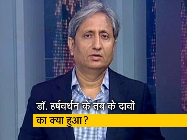 Videos : रवीश कुमार का प्राइम टाइम : मुजफ्फरपुर में 100 से ज़्यादा बच्चों की मौत का ज़िम्मेदार कौन?