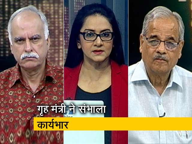 Videos : इंडिया 9 बजे : गृह मंत्री अमित शाह के सामने क्या हैं चुनौतियां?