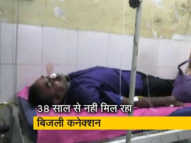 Videos : बिजली कनेक्शन नहीं मिलने पर किसान ने की खुदकुशी की कोशिश