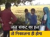 Video: रवीश कुमार का प्राइम टाइम: हाथरस के कई गांवों में खारे पानी की समस्या
