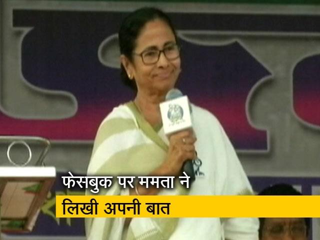 Videos : बीजेपी धर्म और राजनीति को मिला रही है - ममता