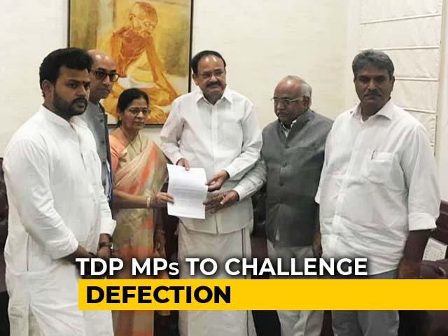 Video : TDP Lawmakers Meet Vice President, Challenge Colleagues Merging With BJP