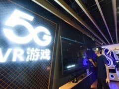 China Grants 5G Licences To Four Domestic Companies For Commercial Use