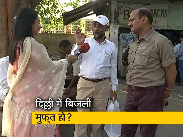 Video : पक्ष विपक्ष : दिल्ली की सियासी बिजली?