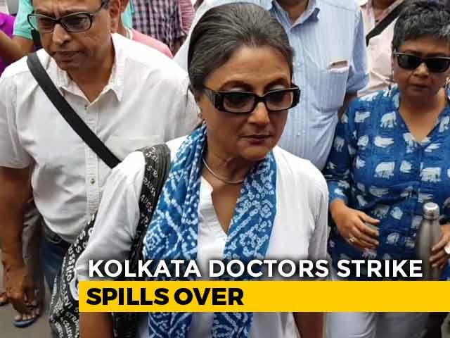 "Video : As Bengal Doctors Strike, Aparna Sen Appeals To ""Mother"" Mamata Banerjee"
