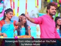 Bhojpuri Cinema: खेसारी लाल यादव का YouTube पर धमाका,  2 करोड़ से ज्यादा बार देखा गया Video