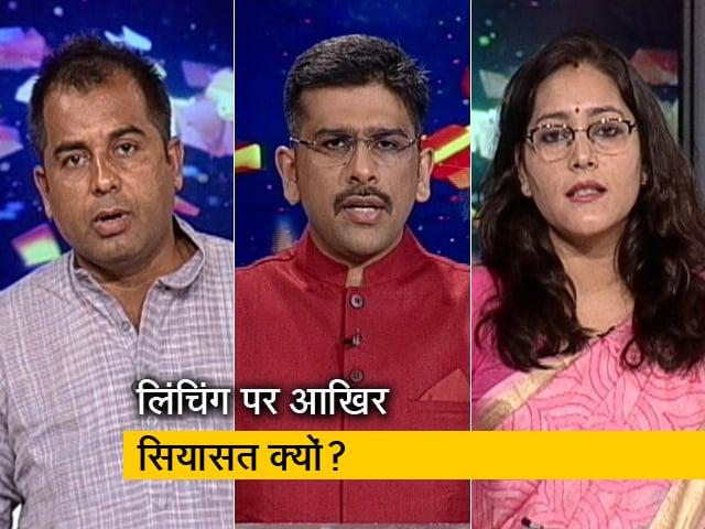 Videos : मुकाबला: क्या देश में वाकई डर का माहौल है?