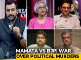 Video : BJP's '54 Political Murders By Trinamool In Bengal' Claim: Fact Or Fiction?
