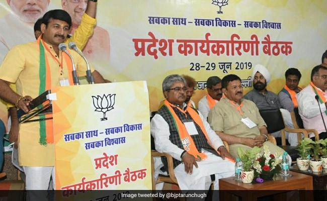 Delhi BJP Begins 2-Day Working Committee Meet
