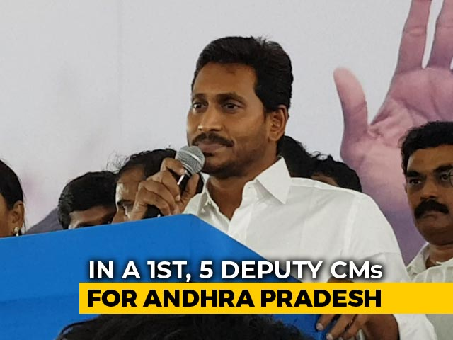 Video : Chief Minister Jagan Reddy To Have 5, Yes, 5 Deputies