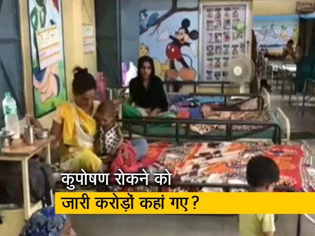 Videos : रवीश कुमार का प्राइम टाइम : मध्य प्रदेश में बच्चों की भूख मिटाने का पैसा भ्रष्टाचार की भेंट?
