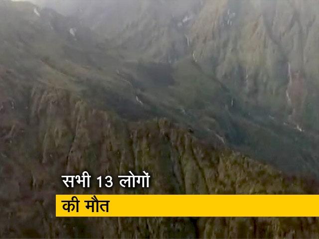 Video : लापता विमान An-32 में कोई नहीं बचा, एयरफोर्स ने ट्वीट करके दी जानकारी
