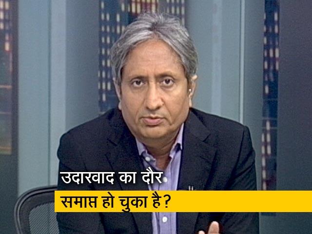 Videos : रवीश कुमार का प्राइम टाइम: रूस के राष्ट्रपति पुतिन क्यों बोले- उदारवाद का दौर समाप्त हो चुका है