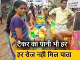 Videos : रवीश कुमार का प्राइम टाइम : पानी के साथ खिलवाड़ की क़ीमत चुका रहा है चेन्नई