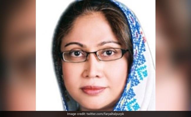 Ex-Pak President Asif Ali Zardari's Sister Arrested Over Laundering Case