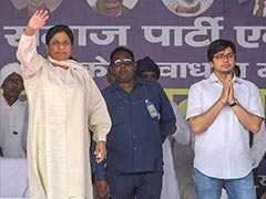 BSP प्रमुख मायावती ने भाई और भतीजे को पार्टी में दी बड़ी जिम्मेदारी