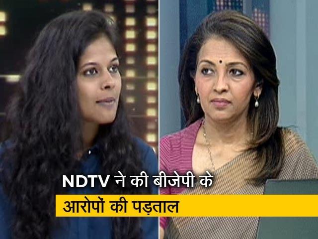 Videos : प्राइम टाइम : बंगाल में सियासी हत्याओं के आरोपों का क्या है सच?