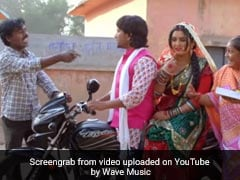 'निरहुआ हिंदुस्तानी 3' का YouTube पर कोहराम, 5 करोड़ से ज्यादा बार देखा गया Video