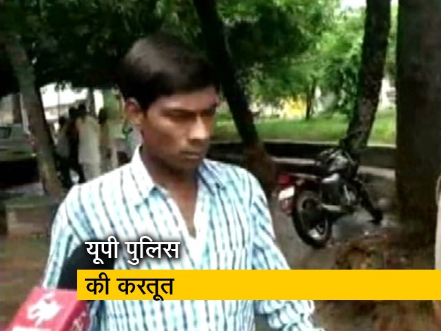 Videos : यूपी पुलिस ने सतवीर को जहीर बताकर किया गिरफ्तार ! गोकशी के आरोप में किया जेल में बंद