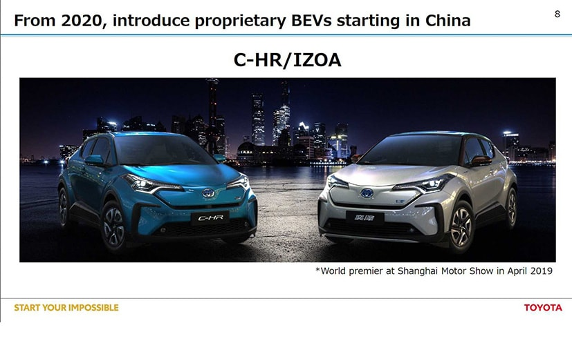 Toyota Company Latest Models >> Toyota To Launch An Electric Version Of All Models From 2020 Ndtv