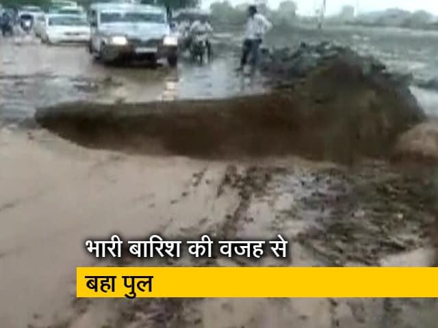 Videos : देश के कई हिस्सों में मुसलाधार बारिश ने बढ़ाई मुसीबत