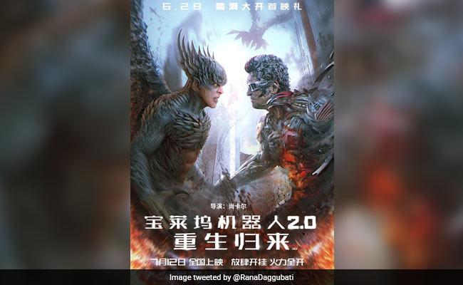 Robot 2.0 China Box Office: अब चाइना में कहर बरपाने को तैयार सुपरस्टार रजनीकांत, जल्द रिलीज होगी 'रोबोट 2.0'
