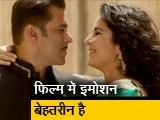 Video : फिल्म रिव्यू : जानिए कैसी है सलमान खान की 'भारत'