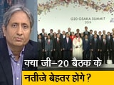 Videos : रवीश कुमार का प्राइम टाइम: क्या दुनिया पहले से ज्यादा बंटी हुई है?