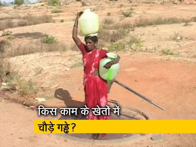Video : क्या महाराष्ट्र में जलयुक्त शिवर अभियान फ़ेल है?