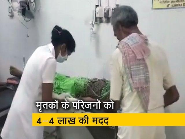 Videos : बिहार में भीषण गर्मी से अब तक 40 से ज्यादा लोगों की मौत