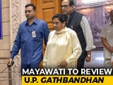 Video : <i>Gathbandhan</i> Over? Mayawati Says BSP Will Fight Bypolls Alone, Say Sources