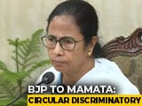 "Video : BJP vs Mamata Banerjee Over Dining Rooms In Schools With ""70% Muslims"""