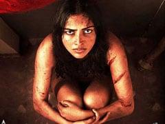 அமலா பாலின் அட்டகாசமான லுக்கில் வெளியானது ஆடை  டீசர்