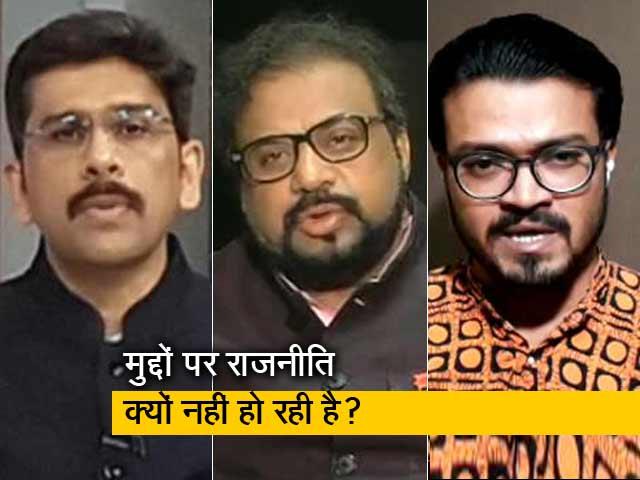 Video : खबरों की खबर : क्या बंगाल में हिंसा ही है सत्ता की चाबी?