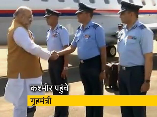 Videos : कश्मीर पहुंचे गृहमंत्री अमित शाह, राज्यपाल सत्यपाल मलिक के साथ की बैठक