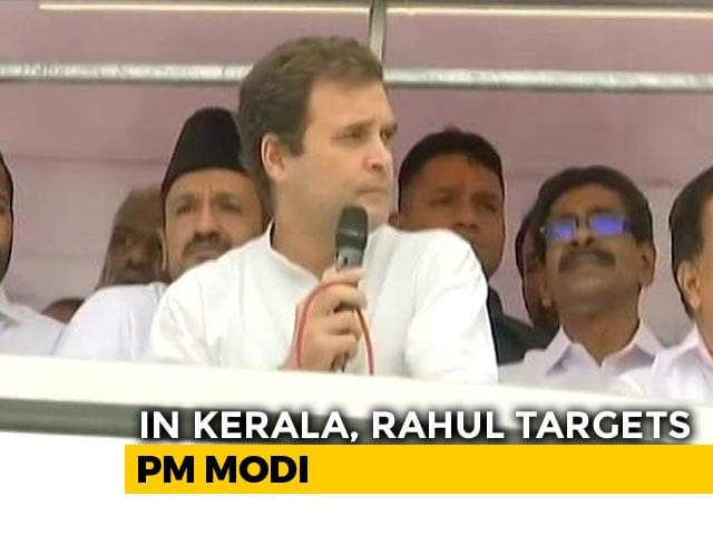 Video : PM Modi's Campaign Was Filled With Lies: Rahul Gandhi In Wayanad