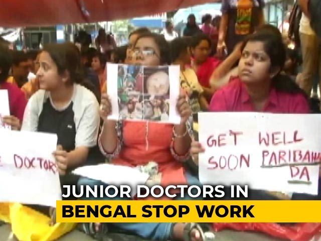 Video : Bengal Doctors On Strike After Colleague Attacked For Alleged Negligence