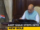 Video : BJP President Amit Shah Takes Charge As Home Minister